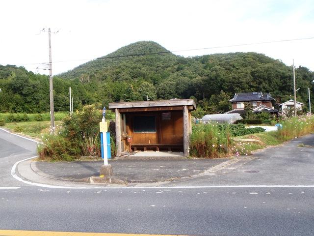 最寄りのバス停2014918
