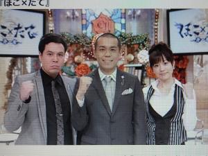001_20110117084702.jpg