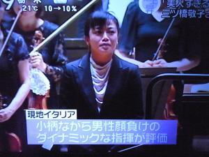 003_20101020083029.jpg