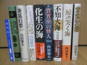 003_convert_20100919005142.jpg