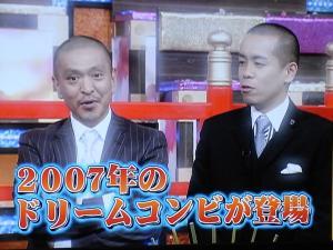 004_20110102012736.jpg