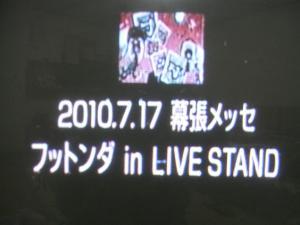 LIVE STAND 2010