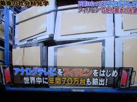 006_20101013085632.jpg