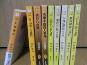 007_convert_20100919005456.jpg