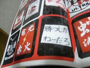 008_20100912164414.jpg