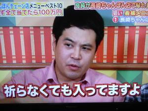 008_20101102032506.jpg