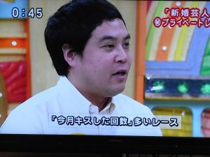 009_20101201105402.jpg