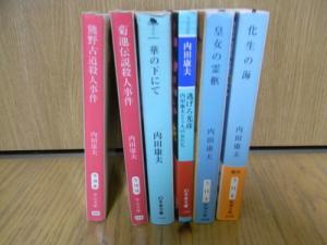 009_convert_20100919005625.jpg