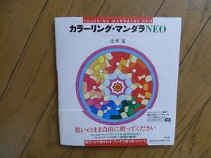 010_20101004154528.jpg