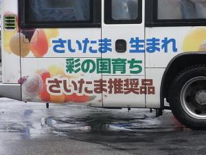 011_20100923133952.jpg