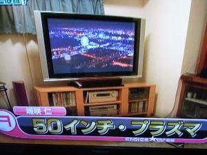011_20101011041020.jpg