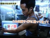 011_20101013085732.jpg