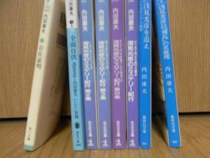 011_convert_20100919005754.jpg