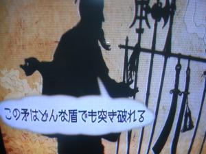 012_20101002035653.jpg