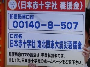 012_20110322160840.jpg