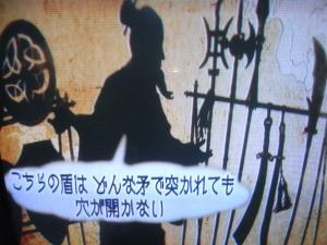 013_20101002035652.jpg