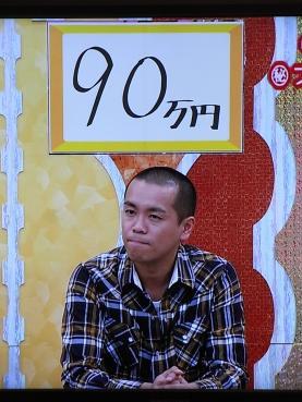 013_20101201105436.jpg