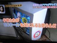 014_20101013085836.jpg