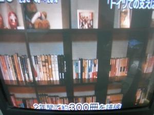 016_20101005083802.jpg