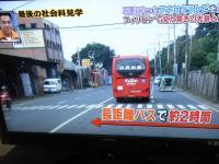 018_20101013085833.jpg