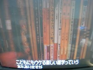 021_20101005083758.jpg