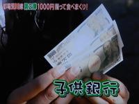 022_20101227105015.jpg