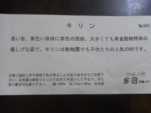 023_20100921130855.jpg