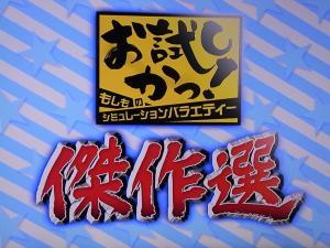 023_20110321045544.jpg