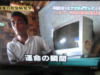 025_20101013090050.jpg
