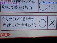 026_20110121070611.jpg