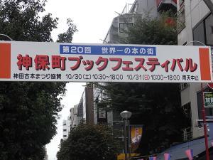 027_20101029144517.jpg