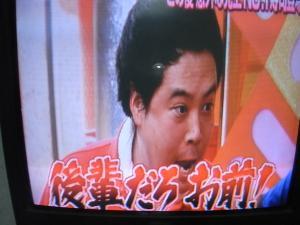 032_20100917025336.jpg