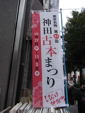 032_20101029144646.jpg
