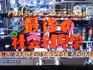 033_20101013085505.jpg