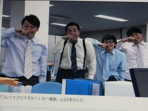 033_20110214201027.jpg