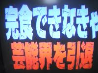 038_20100917024529.jpg