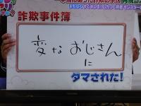 039_20101124131113.jpg