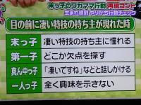 041_20101208025632.jpg