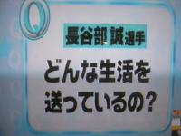 046_20100826133816.jpg