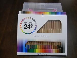 色鉛筆24色新品
