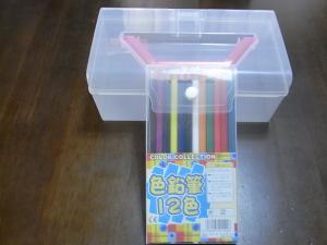 色鉛筆12色新品