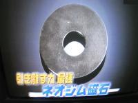 053_20101002040825.jpg