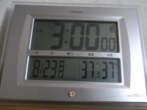 3時きっかりの気温
