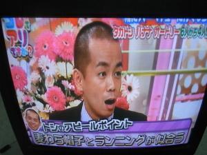 三浦さんアピール1