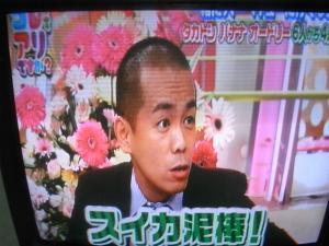 三浦さんアピール2