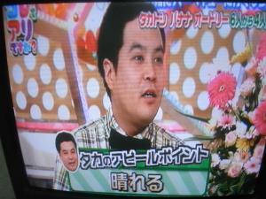 鈴木さんアピール1