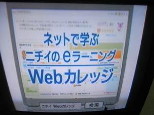 077_convert_20100908093110.jpg