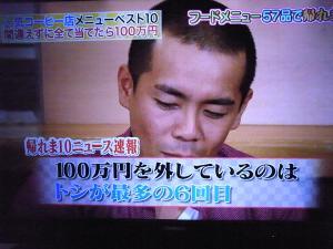 102_20101019093318.jpg