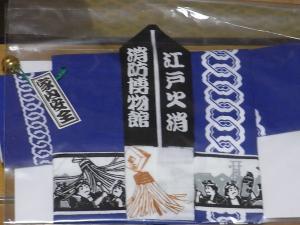 110_20110103193508.jpg