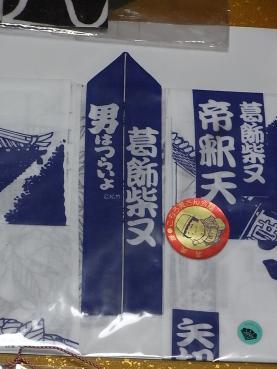 111_20110103193507.jpg